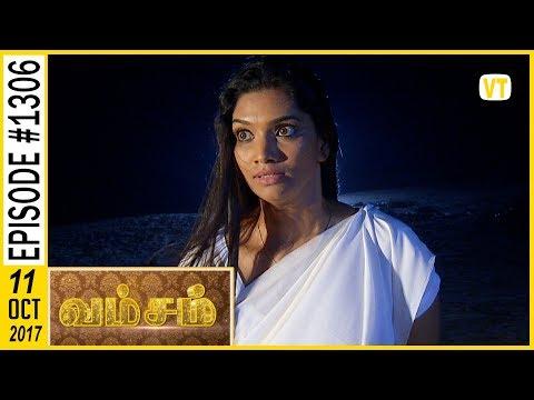 Vamsam - வம்சம் | Tamil Serial | Sun TV |  Epi 1306 | 11/10/2017 | Vision Time