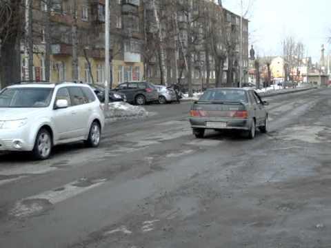 Красноармейская 143 трафик