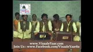 Punjabi Manqabat( O Disda Aye Merey Pir Wala Deira)Baba Ghulam Kibria Qawwal.By Visaal