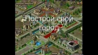 Castlot - онлай игра с элементами RPG