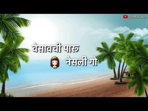 Vesavchi Paru Nesli Go 👸 Whatsapp Marathi Status Video