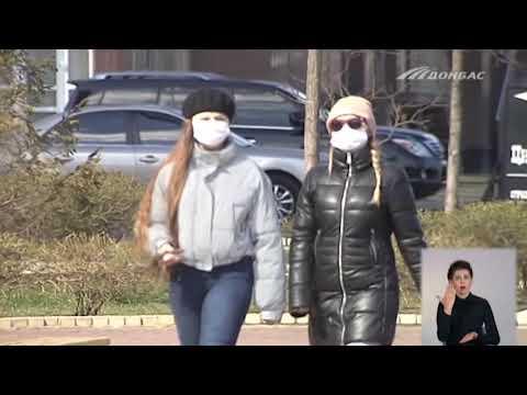 Телеканал Донбасс: Соцопрос: боятся ли украинцы коронавируса?