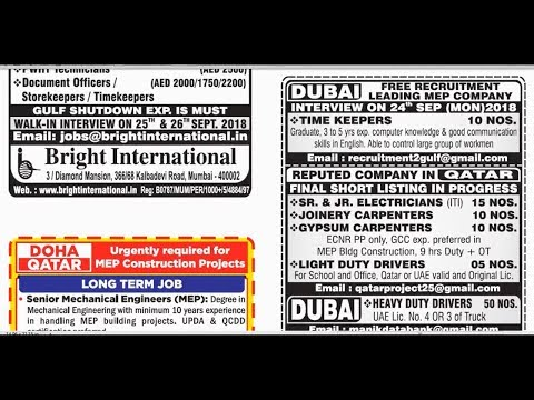 Assignment Abroad times Epaper Today | 22nd September 2018 |  Dubai Job Vacancy.