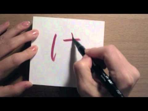 How to write Hiragana with pronunciation