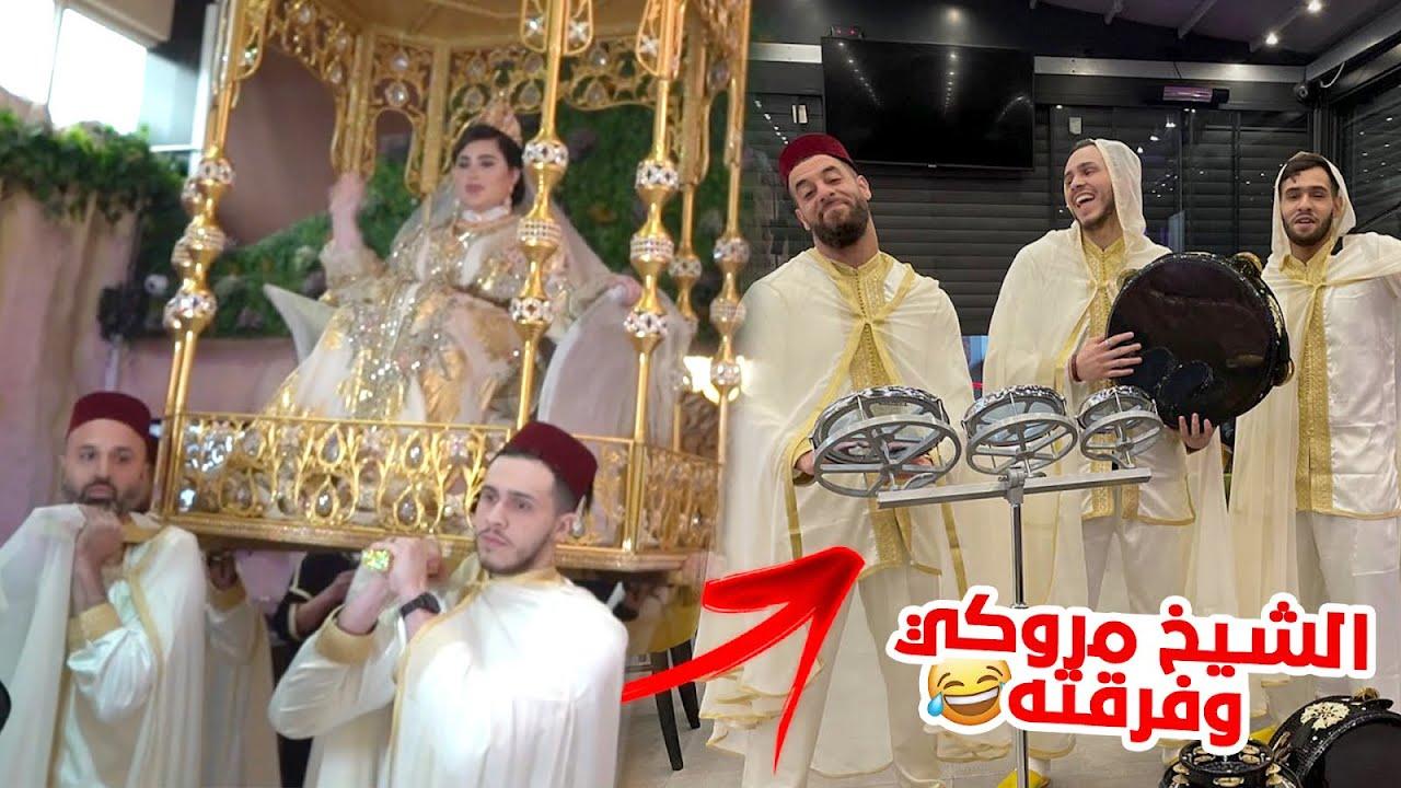 حياة العروسة في خطر😂- خدمنا فعرس مغربي في لندن - Moroccan Wedding in London !