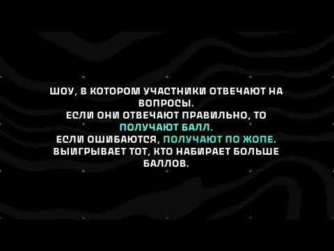 Анатолий Цой/Данила Махалин. НаЖопу