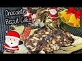 Chocolate Biscuit Cake (No Bake) Christmas Special