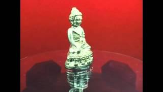 萬佛閣 药师佛phra Kring Luang Phor Koon Wat Banrai