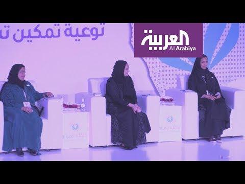قافلة للمرأة هدفها تمكين النساء في السعودية  - 21:53-2019 / 3 / 13