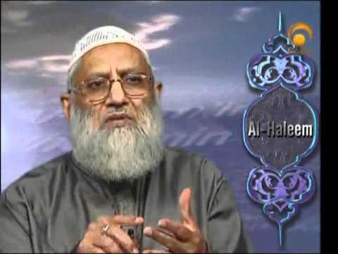 Al-Lateef, Al-Khabeer, Al-Haleem & Al-^Azeem