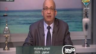 داعية للمقبلين على الزواج:«عشان تستمر حياتك استخدم الأستيكة».. فيديو