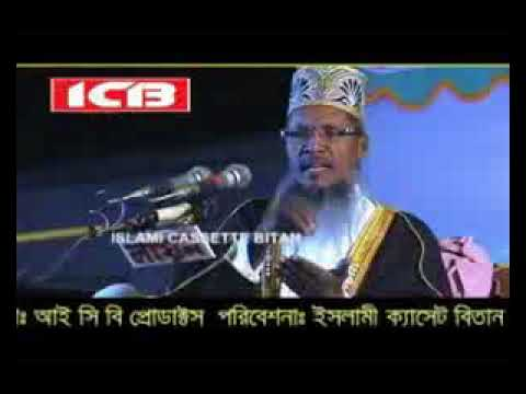 Bangla Waz Mowlana Rezaul Karim Kawsari-Topic-Imaner Gurutta(ICB Products-01.mp4