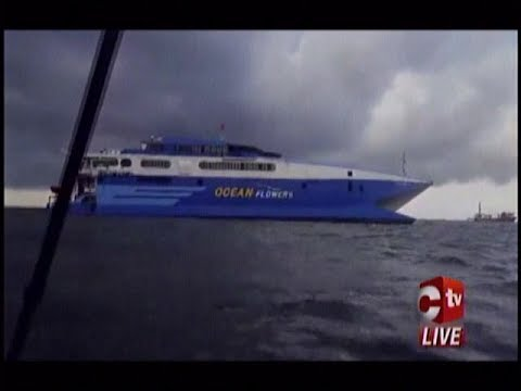 Ocean Flower 2 Docks In Chaguaramas