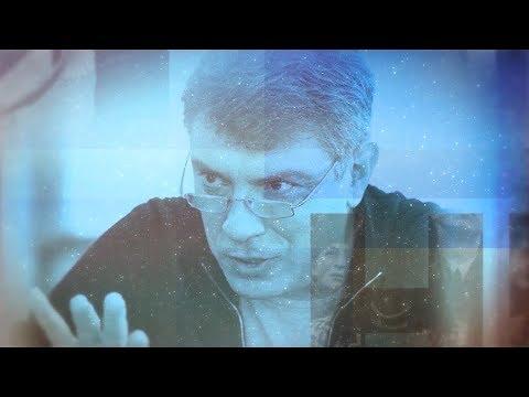 NEMTSOV. A film by Vladimir V. Kara-Murza. [English subtitles]