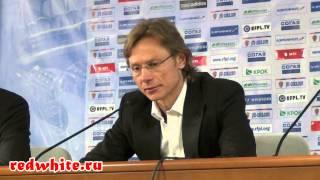 Валерий Карпин на пресс-конференции после матча цска - Спартак 2:2