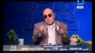 الموعظة الحسنة|شاهد رد مبروك عطيه على اب لايريد التعامل مع ابنته