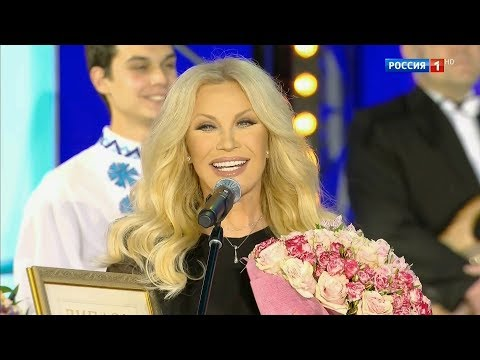 Таисия Повалий - Вручение награды (Славянский базар - 2019)