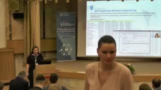 Методика ведения ИСОГД в современных условиях и опыт дистанционного обучения специалистов