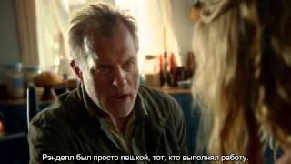 Трейлер 2 СЕЗОНА |Революция | Revolution (русские субтитры)