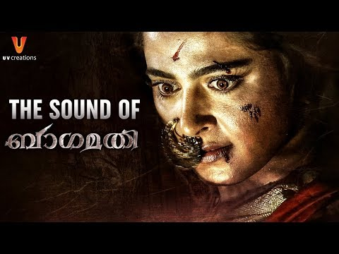 The Sound of Bhaagamathie | Bhaagamathie Malayalam Movie | Anushka | Unni Mukundan | UV Creations