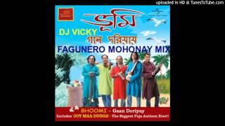 fagun er mohona dance mix-dj vicky