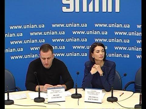 УНІАН: Презентация результатов социологического исследования общественного мнения киевлян о нарушении ПДД