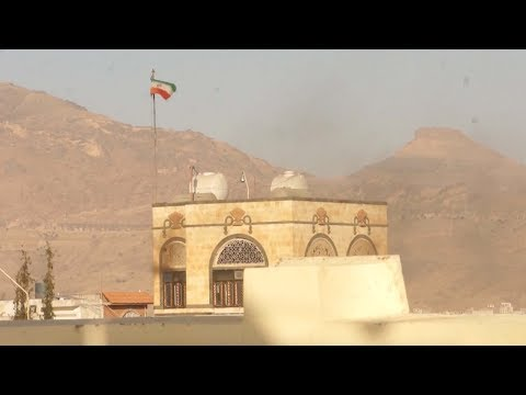 Iranian embassy in Yemen's capital attacked