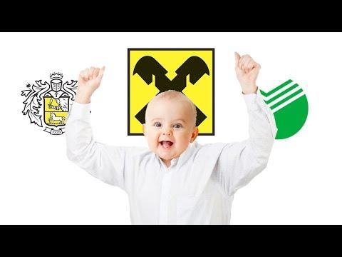Детский банкинг и закрытие Райффайзен Start