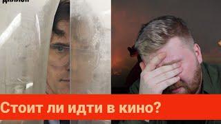 ФИЛЬМ ДОМ КОТОРЫЙ ПОСТРОИЛ ДЖЕК 2018 ОБЗОР | JUST ИЛЬЯ