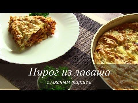 ПИРОГ С МЯСОМ ИЗ ЛАВАША | Простые рецепты  VIKKAvideo