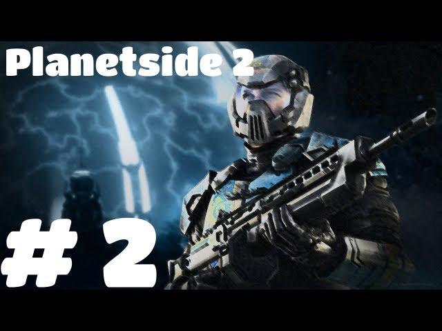 Planetside 2 Multiplayer w/ Mischief & Treborkiller Part 2 - Taking Stuff Out