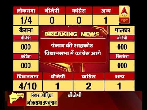 Bypoll Results 2018: Congress Ahead On RR Nagar Seat Of Karnataka | ABP News