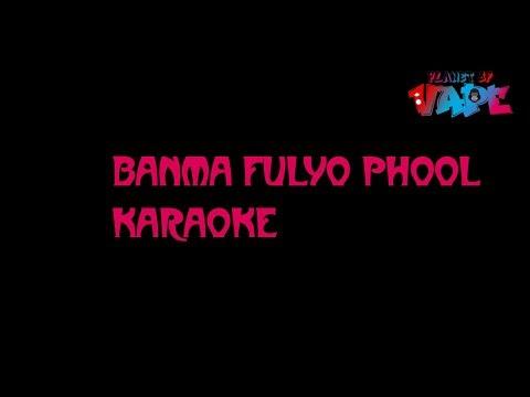 Banma Fulyo Phool Karaoke  - Movie//Kasam (Jyovan Bhuju ft. Anu Shakya Cover version )