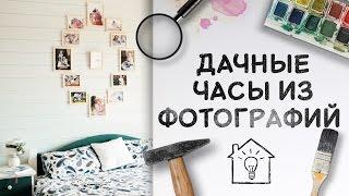 видео Подарок часы с фотографиями