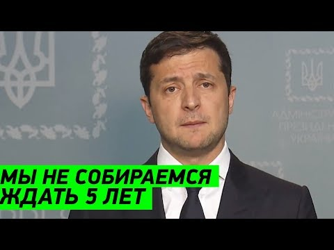 Зеленский договаривается о встрече с Путиным уже в сентябре