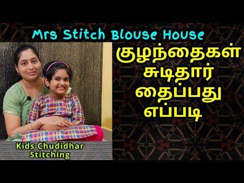 Churidar Boat Neck Designs   Chudidhar Top Cutting And Stitching In Tamil   Chudithar