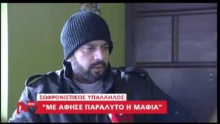Newsbeast.gr - Πυροβολισμοί στο Ζεφύρι