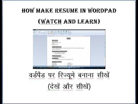 Wordpad In Hindi Part 2 Simple Resume