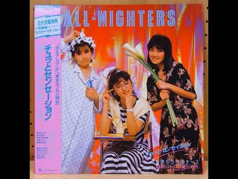 All Nighters - 気分はセミヌード