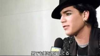 An interview to Adam on japanese TV.