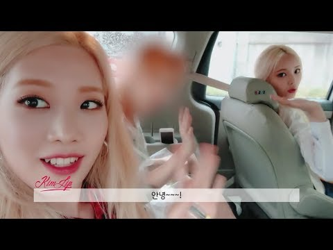 💔LOONA / Blurred Girl B | All Appearances