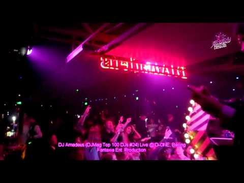 DJ Amadeus (DJMag Top 100 DJs #24) Live @ D-ONE, Beijing