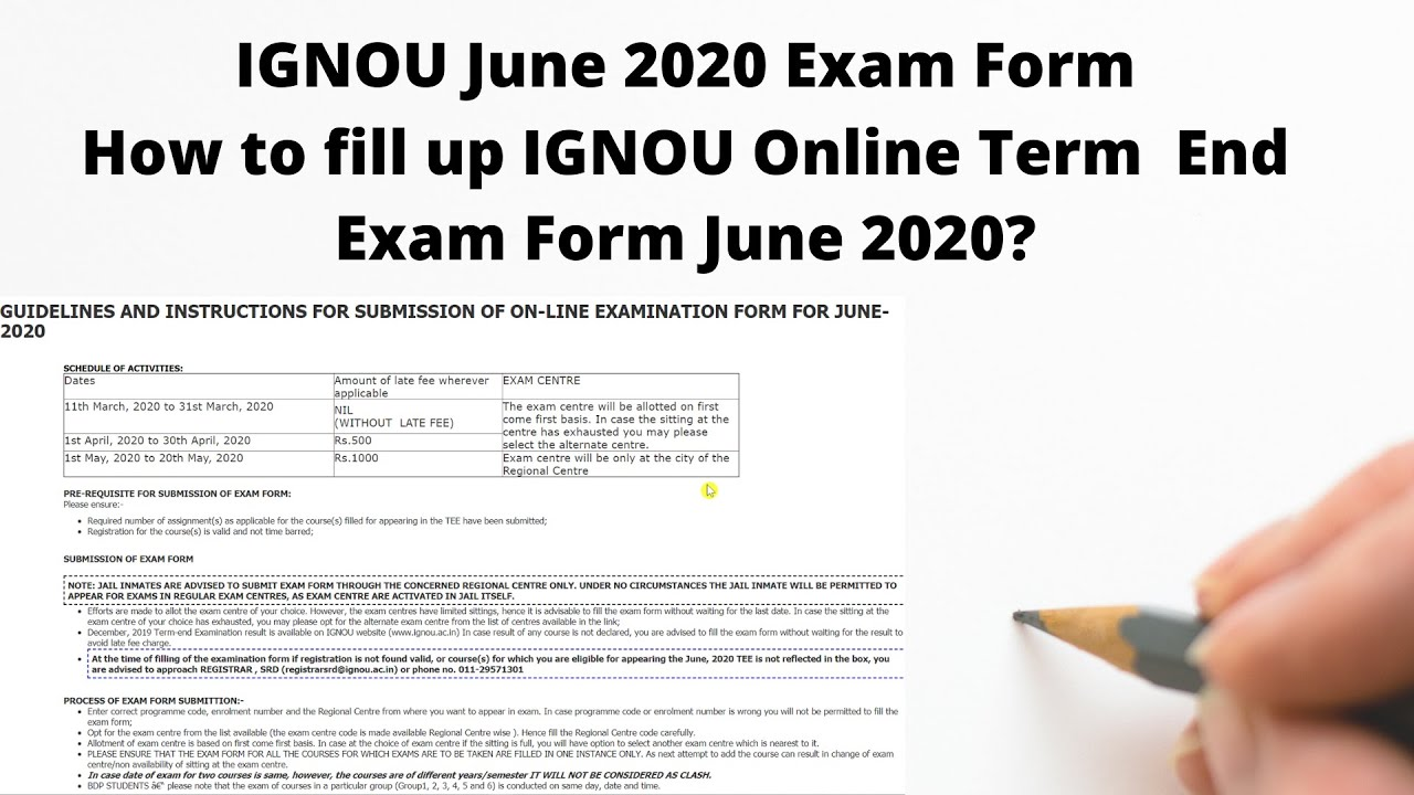 ignou online tee exam form fill up