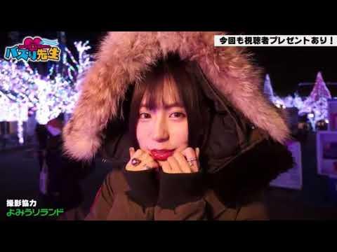 『Quattro Formaggi 直前SP』 9nine佐武宇綺×村田寛奈の「バズり先生」#30 2017/12/20