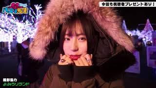 9nine(ナイン) 佐武宇綺 西脇彩華 吉井香奈恵 村田寛奈 9nine 『SunSu...