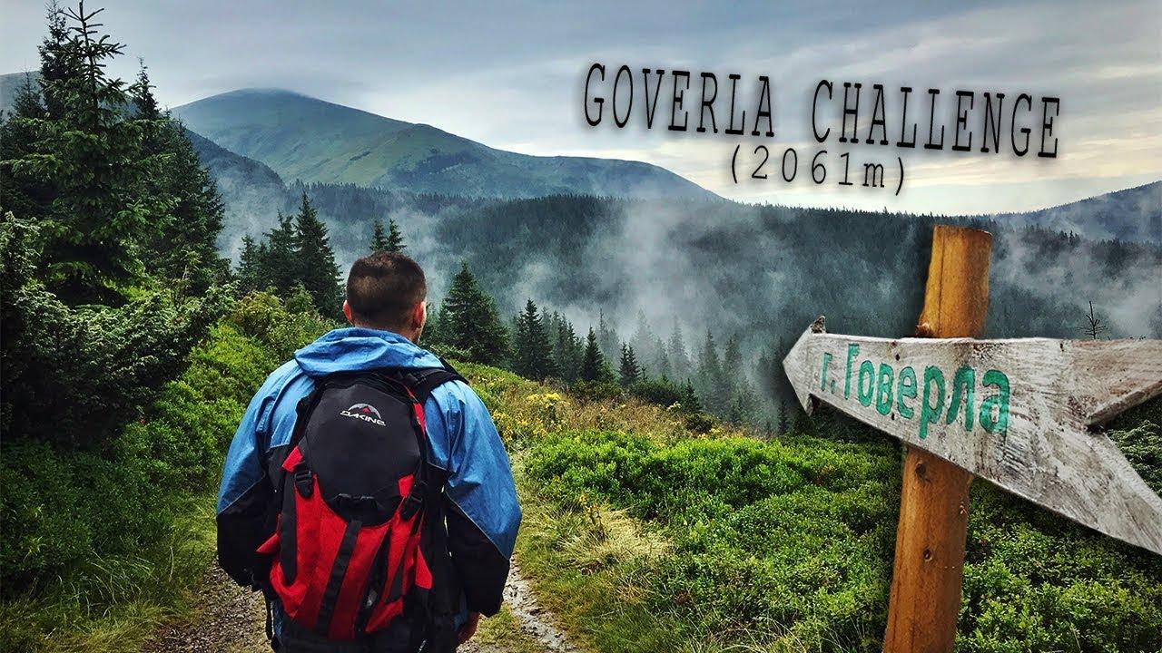 Говерла: Украинский Эверест // Как мы чуть не замерзли в горах