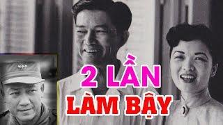 Trần Lệ Xuân và 2 lần bị phát hiện tình 1 đêm với tướng vnch  Trần Văn Đôn