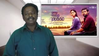 Maalai Nerathu Mayakkam Review - Selvaraghavan - Tamil Talkies