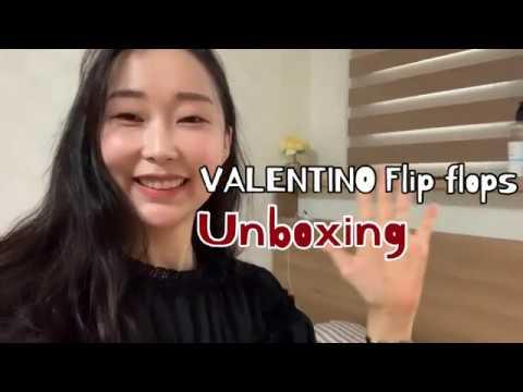 발렌티노 플립플랍 언박싱!(unboxing Valentino flip flops)/발렌티노 슬리퍼/발렌티노 쪼리