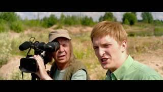 Огни большой деревни - Trailer